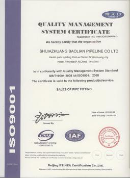 ISO 9001-20008